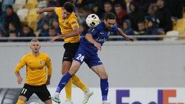 Александрия – Сент-Этьен: стартовала продажа билетов на матч Лиги Европы
