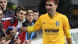 Паньків: Олександрії не вистачає досвіду таких матчів, як проти Сент-Етьєна