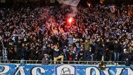 КДК УАФ оштрафовал Динамо за пиротехнику в кубковом матче против Шахтера