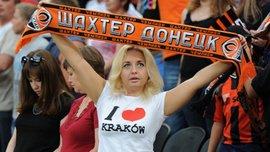 Шахтер – Аталанта: стартовала продажа билетов на матч Лиги чемпионов