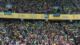 Україна – Естонія: усі квитки на матч продано