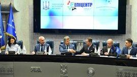 УАФ підписала меморандум з розвитку та популяризації футболу