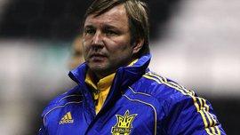 Евро-2020: Калитвинцев уверен в выходе Украины в 1/8 финала
