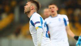 Караваев: Невыход Динамо из группы Лиги Европы – это провал