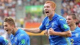 Конопля рассказал, кто из игроков сборной Украины U-20 делил рекордную премию за победу на чемпионате мира
