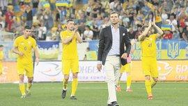 Буряк назвав гравців, без яких не може уявити сьогодні збірну України