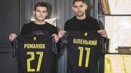 Рух объявил о трансфере двух новичков с опытом игры в УПЛ