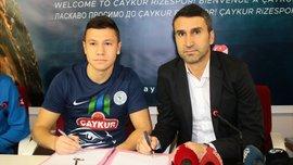 Борячук подписал контракт с Ризеспором на 1,5 года – турецкий клуб презентовал украинского форварда