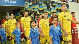 Сборная Украины определила два города, где может состояться спарринг с Кипром
