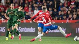 Гранада здолала Атлетік, однак вилетіла з Кубка Іспанії – баски стали другим фіналістом турніру