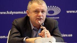 Суркис раскрыл позицию Динамо по выборам президента УПЛ