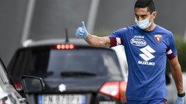 Игрок Торино вылечился от коронавируса