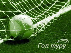 красивый мини футбол