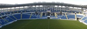 Суперкубок України вчетверте поспіль розіграють в Одесі