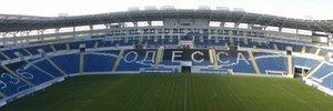 Суперкубок Украины четвертый раз подряд разыграют в Одессе