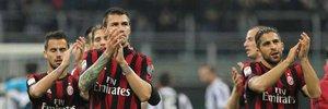 Мілан може бути дискваліфікований з єврокубків на два сезони