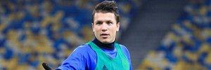 Коноплянка поддержал сборную Украины U-19