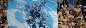 Динамо – Славія: між фанатами команд відбулась сутичка