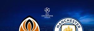 Шахтер– Манчестер Сити: стала известна стоимость билетов на матч Лиги чемпионов