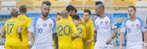 "Словаччина – Україна: тренер господарів Гапал оголосив список гравців на матч проти ""синьо-жовтих"""