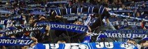 Черноморец жестко наказали за поведение болельщиков