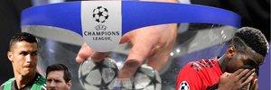 Жеребкування 1/8 Ліги чемпіонів: онлайн-трансляція – як це було