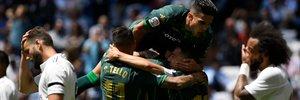 Реал – Бетіс – 0:2 – відео голів та огляд матчу