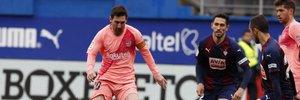 Дубль Мессі та фейл Сіллессена у відеоогляді матчу Ейбар – Барселона – 2:2