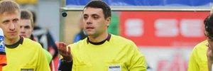 УАФ призначила арбітрів матчів 31 туру УПЛ