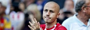 Манчестер Сити хочет подписать защитника ПСВ Анхелинью – он станет конкурентом Зинченко