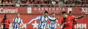 Мальорка сделала невероятный камбэк в матче с Депортиво и завоевала путевку в Примеру