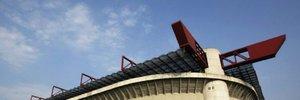 Милан и Интер сообщили о строительстве нового стадиона – легендарный Сан-Сиро снесут