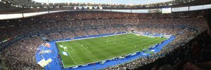 Стад де Франс – арена, на якій Зідан приніс збірній Франції чемпіонство світу, а Роналду і Ко перемогли на Євро-2016
