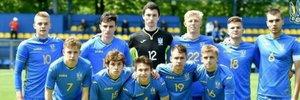 Сборная Украины U-18 вышла в финал международного турнира и сыграет против Чехии