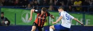 Шахтар, Динамо та УПЛ оштрафовані за мотивами Суперкубка України
