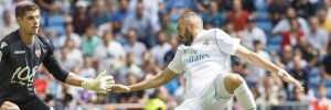 Реал Мадрид – Леванте: пряма відеотрансляція матчу