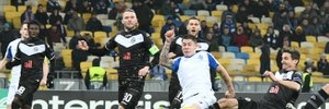 Динамо пригласило на матч с Лугано харьковскую семью, которую стюарды не пропускали на игру против Шахтера