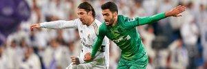 Реал – Реал Сосьедад – 3:4 – видео голов и обзор матча