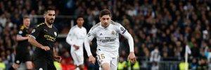 Реал – Манчестер Сіті – 1:2 – відео голів та огляд матчу