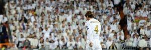 Реал – Манчестер Сіті: мадридці вирішили оскаржити вилучення Серхіо Рамоса