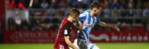 Реал Сосьєдад здолав сенсаційний Мірандес та став першим фіналістом Кубка Іспанії