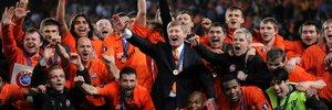 Мгновения исторического триумфа – Шахтер эффектным видео вспомнил победу в Кубке УЕФА