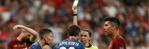 Лестер – Заря: женщина-арбитр впервые рассудит матч с участием украинских команд в еврокубках