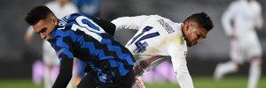 Інтер – Реал Мадрид: онлайн-трансляція матчу Ліги чемпіонів