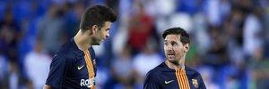 Пике: Останется ли Месси в Барселоне? Нужно спросить об этом у него