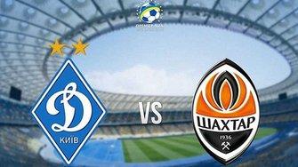 Стала відома дата проведення матчу Динамо – Шахтар у рамках 3 туру УПЛ