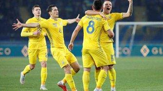 """""""Другая игра, но тот же результат, фаворит празднует выход дальше"""". Чешские СМИ – о победе Украины над их сборной"""
