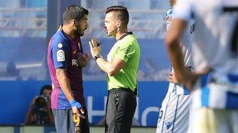 Шахтер – Манчестер Сити: матч обслужит бригада арбитров из Испании