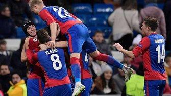 ЦСКА розгромив Реал на Сантьяго Бернабеу, але вилетів з єврокубків