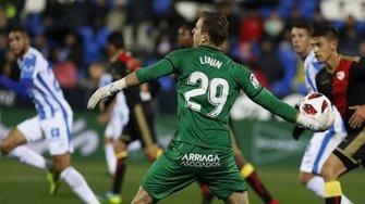 Лунін та Кравець потрапили у заявку Леганеса на матч проти Барселони